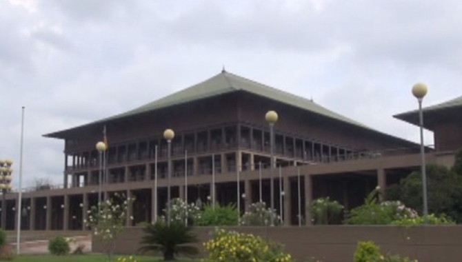 Parliament closed for two days for disinfection