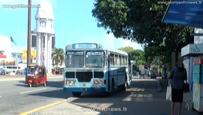 Long-distance buses beginning from Colombo cancelled from today (Video)