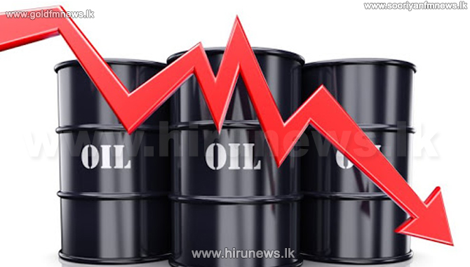 World oil prices decline