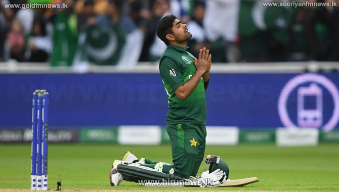 Cricket - Expectation of the Pakistan cricket captain Babar Azam