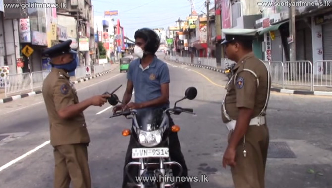 46 persons arrested for violating curfew in last 24 hours