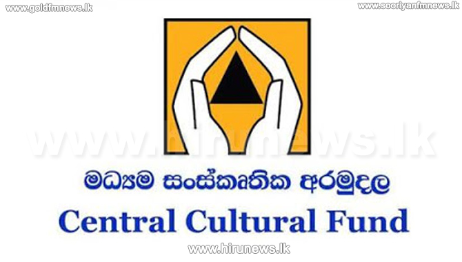 All museums under Central Cultural Fund closed temporarily