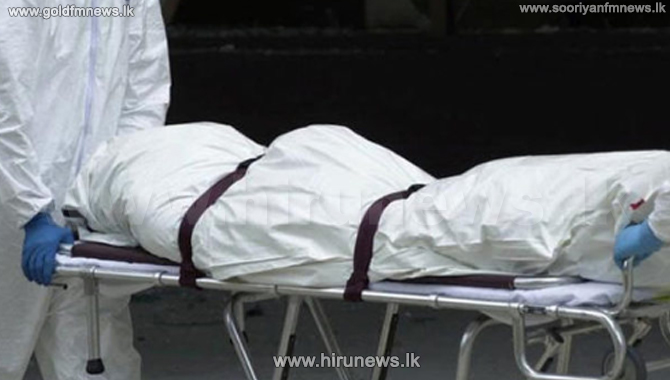 17th COVID death reported in Sri Lanka