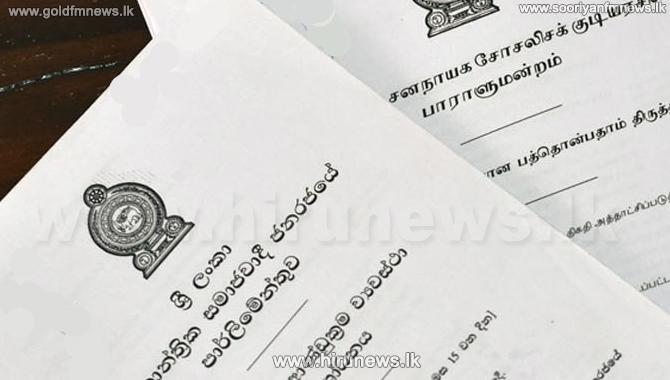 20th Amendment referred to Legal Draftsman's Department