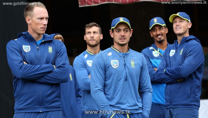 Sri Lanka to play two-match Test series against South Africa in Dec 2020