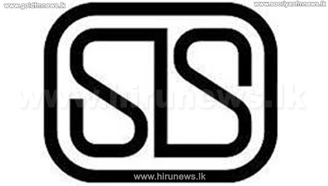 SLS සහිත දේශීය නිෂ්පාදන, රජයේ වාණිජ නීතිගත සංස්ථාවෙන්