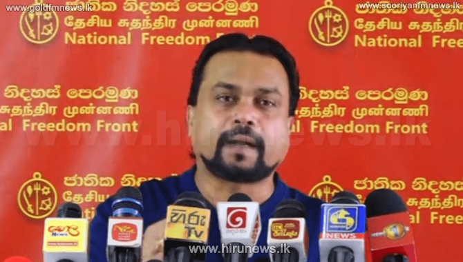 Wimal's decision if MCC agreement is signed (video)