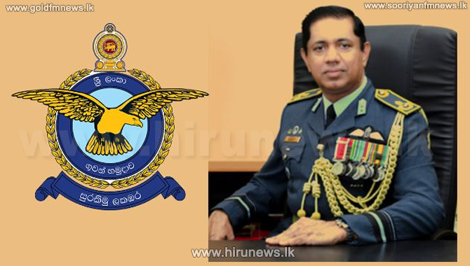 Air Vice Marshal Sudarshana Pathirana appointed 18th Air Force Commander