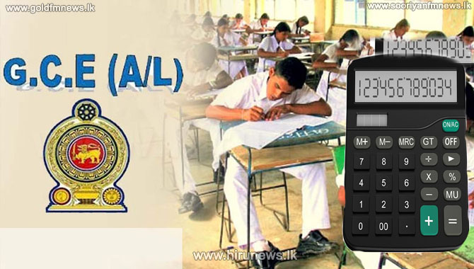 GCE A/L students can use a calculator for the Accounts paper tomorrow- Commissioner General of Examinations