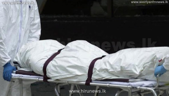 20th Covid-19 death in Sri Lanka