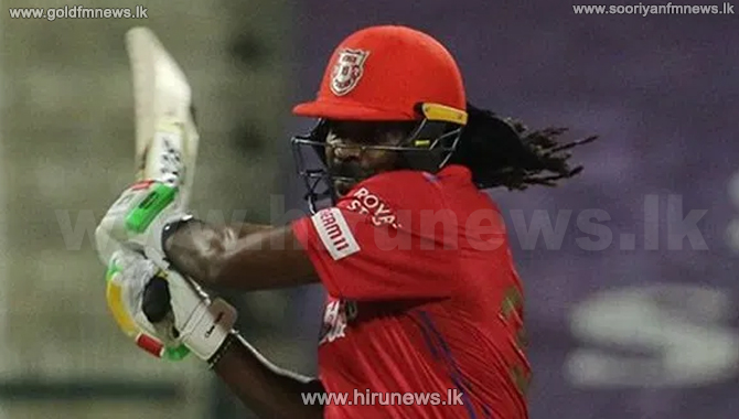 Chris Gayle fined for code of conduct breach