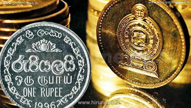 Lankan+Rupee+depreciates+against+US+Dollar