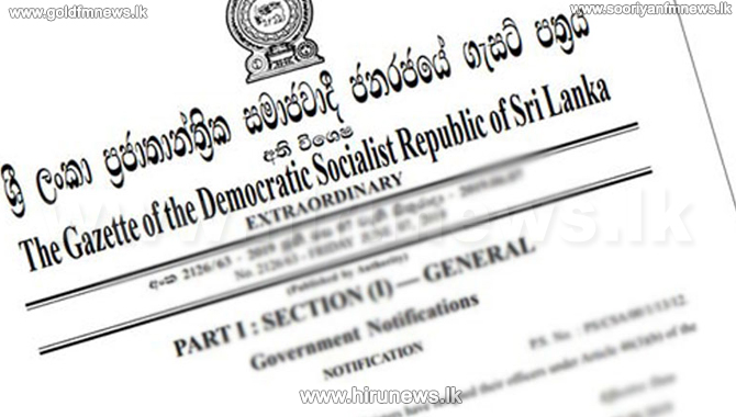 Gazette+issued+introducing+two+new+Cabinet+ministries