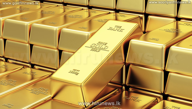 Price of an ounce of gold has increased by US $ 13 in four days