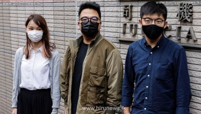 Hong Kong activists Joshua Wong & two others plead guilty