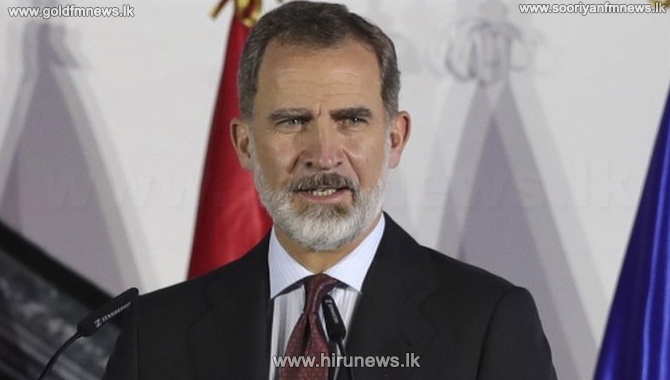 King Felipe VI of Spain quarantined