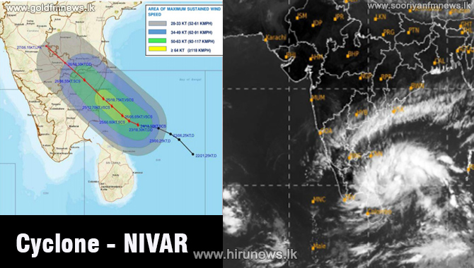 "Weather update 25 November: Cyclonic Storm ""NIVAR"" over southwest Bay of Bengal"
