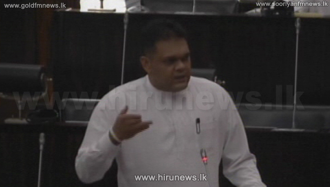 Audit on the misuse of Samurdhi social security fund