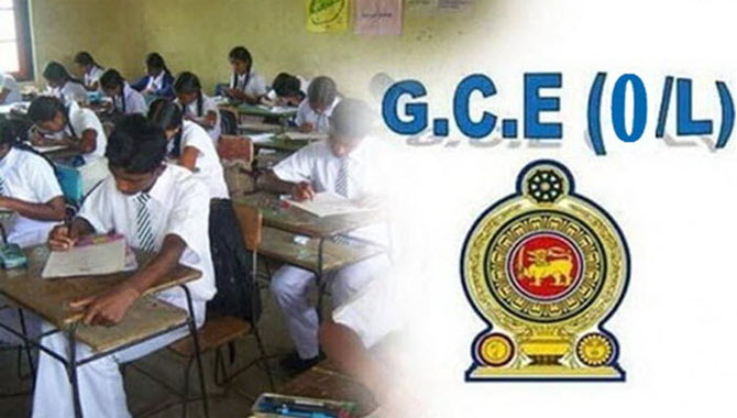 GCE O/L - decision in the next 10 days