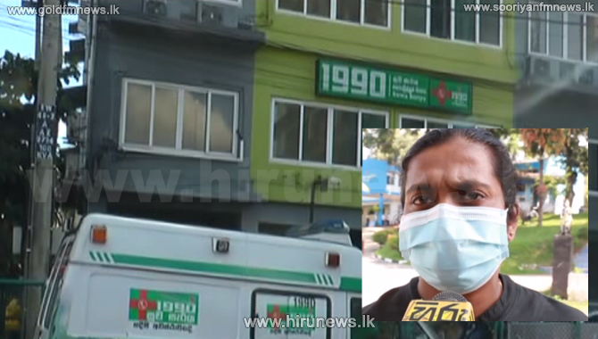 Three employees who levelled allegations against Suwa Sariya, suspended (Video)