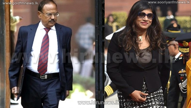 India's National Security Adviser and Maldivian Defense Minister arrive