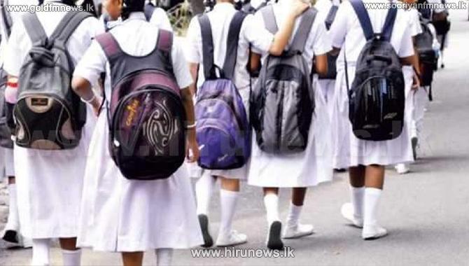 எஹெலியகொடை கல்வி வலயத்தின் பாடசாலைகள் அனைத்தும் இன்று மூடப்பட்டன..!