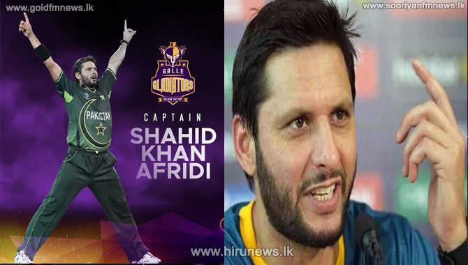 Shahid Afridi cleared to play today
