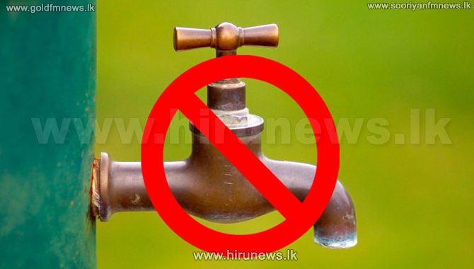 Water cut in Battaramulla and several areas tonight