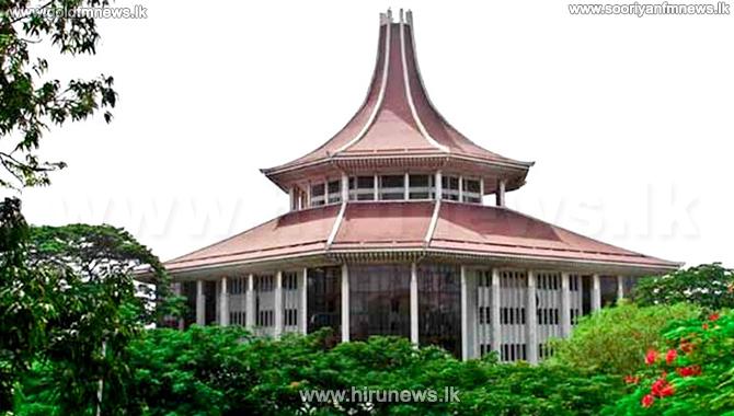 Travel ban imposed on Basil Rajapaksa & Kithsiri Ranawaka, lifted