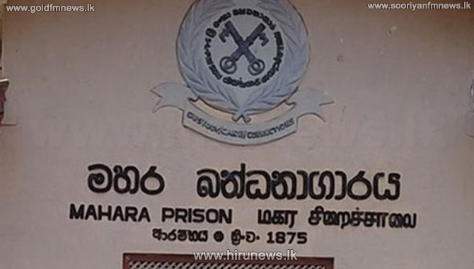 Unrest at Mahara Prison: Prison facilities destroyed by fire ignited by inmates