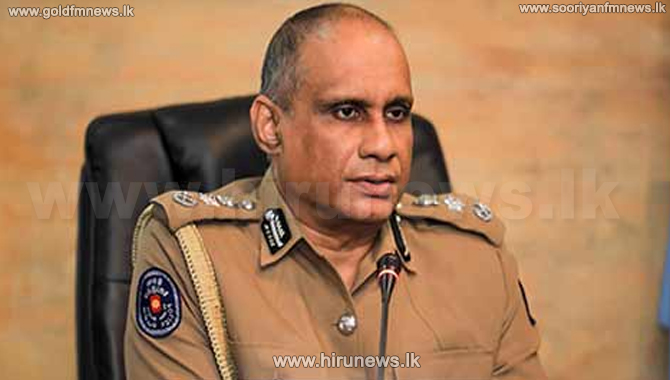 IGP+orders+CID+to+conduct+immediate+investigation+into+the+unrest+at+Mahara+Prison
