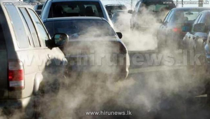Lahore ranked first in world's most polluted cities