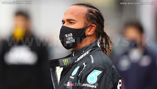 World Champion Lewis Hamilton to miss F1 Sakhir Grand Prix after testing positive for COVID