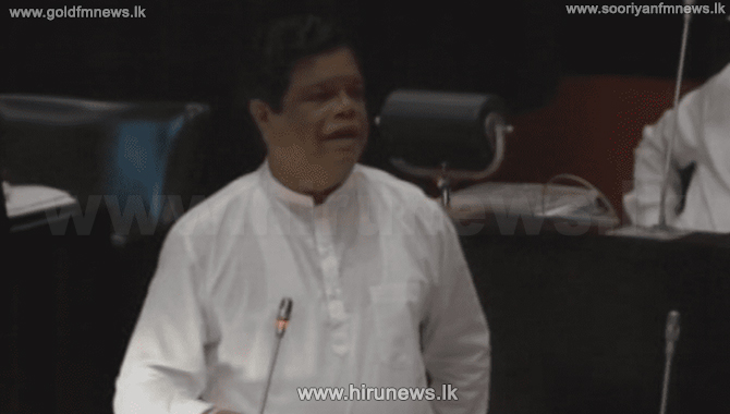 Minister Bandula's request from Defence Minister (Video)