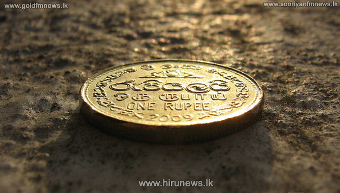 Sri Lankan rupee depreciates further