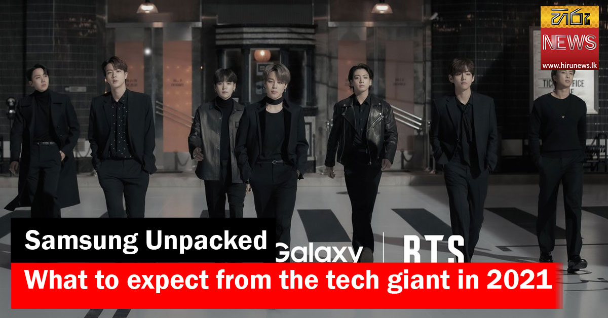 Samsung Unpacked: What to expect from the tech giant in 2021?