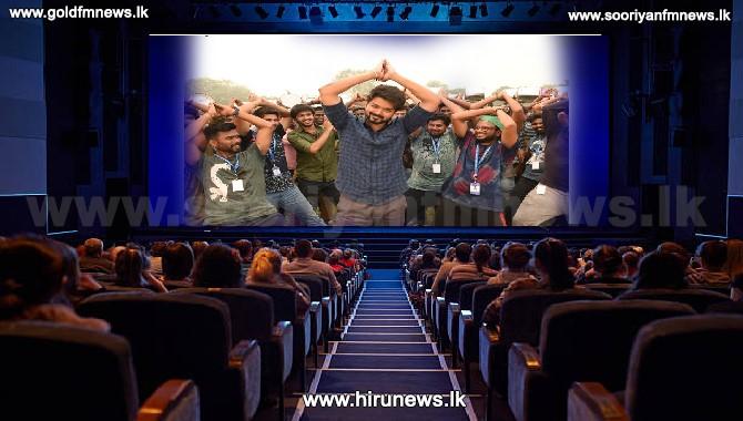மாஸ்டர் திரைப்படத்திற்கு சென்றவருக்கு நேர்ந்த கதி...!
