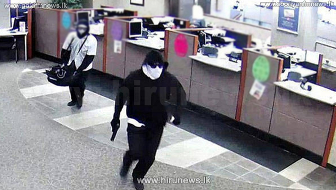 Financial institution robbed