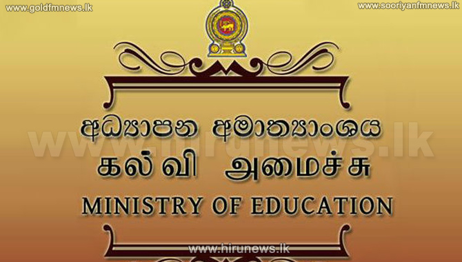 13 years of education to be reduced to 12 years - Education ministry