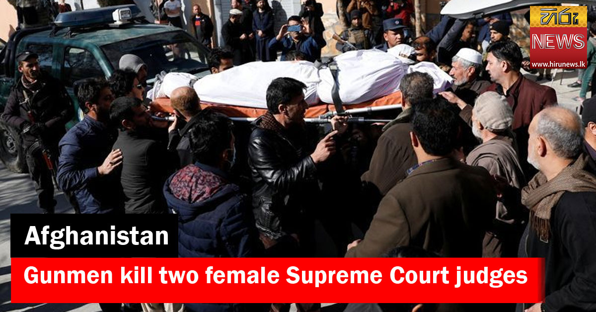 Gunmen kill two female Supreme Court judges in Afghanistan