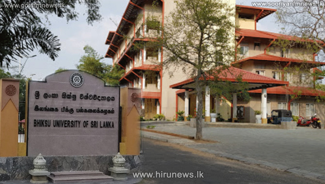 Anuradhapura Bhiksu University temporarily closed due to covid