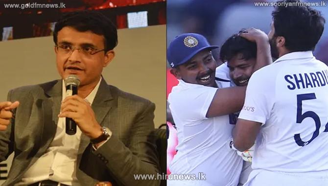 Sourav Ganguly declares bonus for Indian team for the stunning series win over Australia
