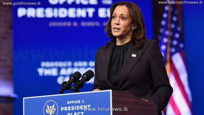 Kamala Harris takes office as Vice President of the United States
