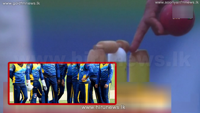 SL Cricket - Discipline of players questioned (Video)