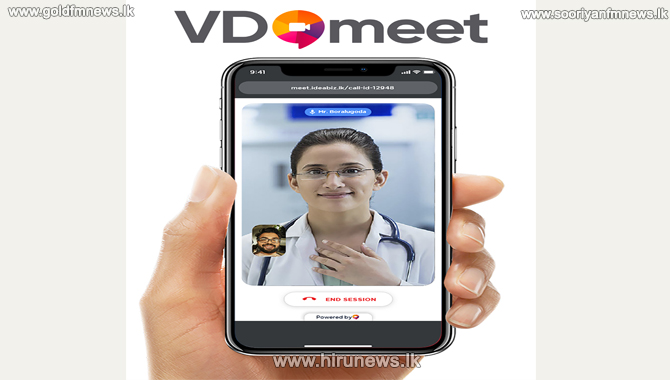 Dialog Enterprise Facilitates Enterprises with One-To-One Video Consultations via VDOmeet