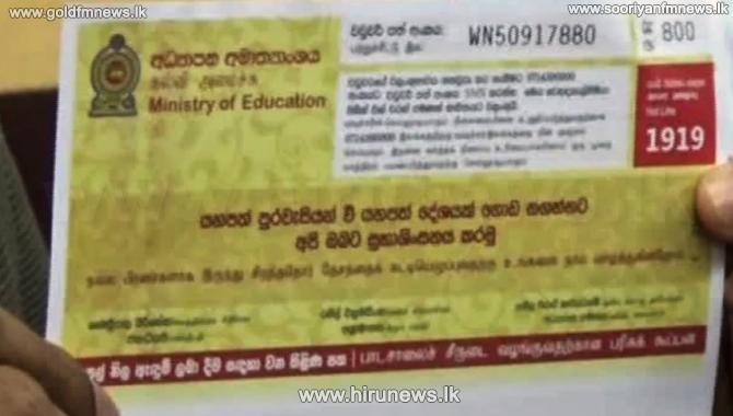 Validity of school uniform gift vouchers extended