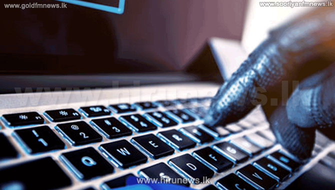 Central Bank warns public regarding online financial frauds and scams