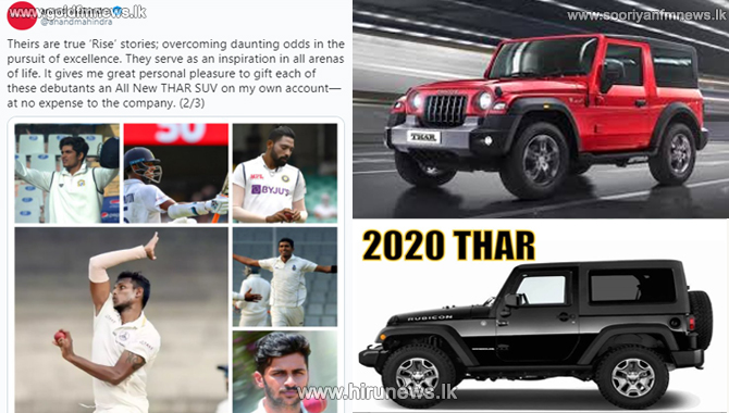 Anand Mahindra gift six SUVs to young Indian players for their performance in Australia