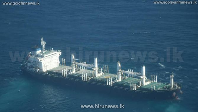 MV Eurosun: Distressed vessel released from reef