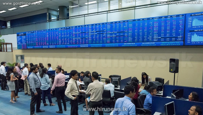 ASPI of the Colombo Stock Exchange increased by 230.92 points